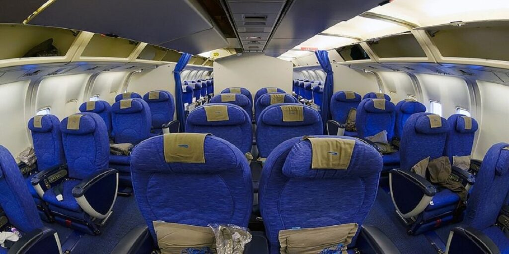 British Airways 767-336 E Seat