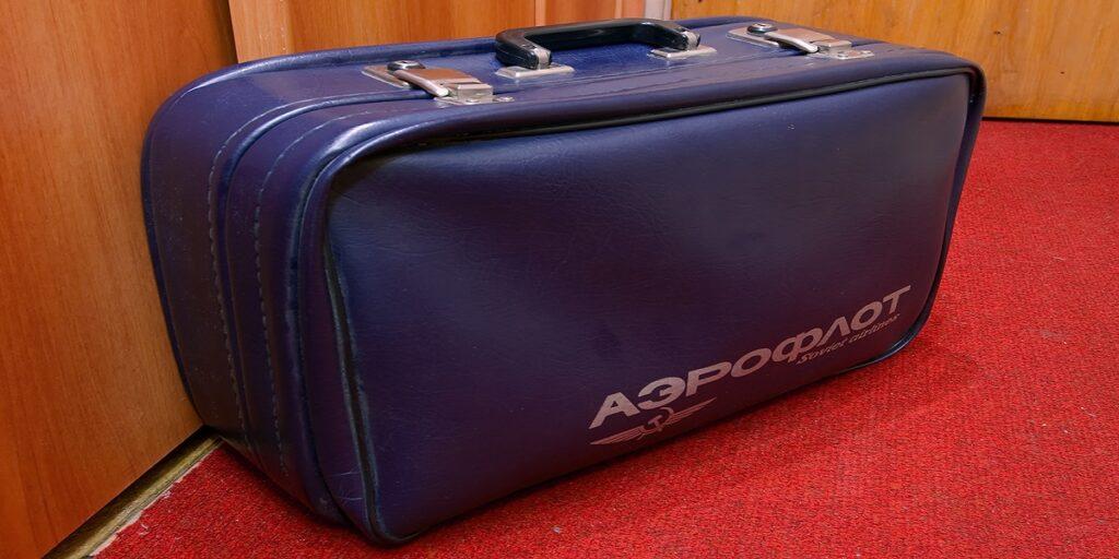 Aeroflot Baggage Allowance