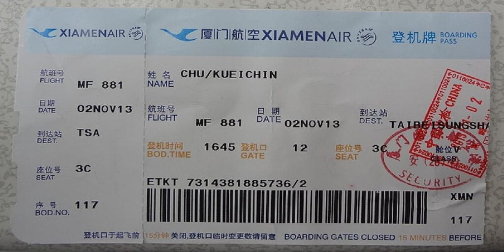 Xiamen Air MF881 boarding pass